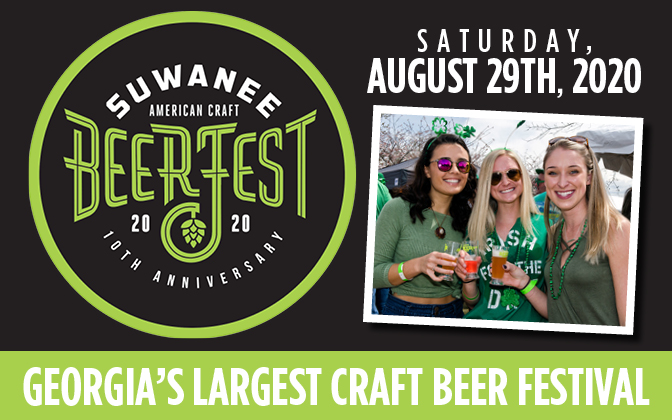2020 Suwanee American Craft Beer Fest